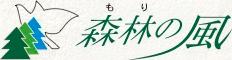 QR樹名板 | NPO法人 森林の風(もりのかぜ)
